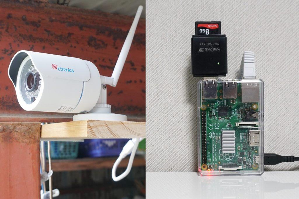 IP監視カメラ+RaspberryPi(NAS)の管理システム制作